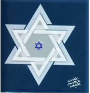 Cool Creations Naked Star of David Card