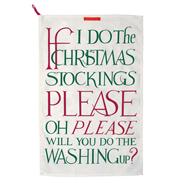 Christmas Toast Tea Towel